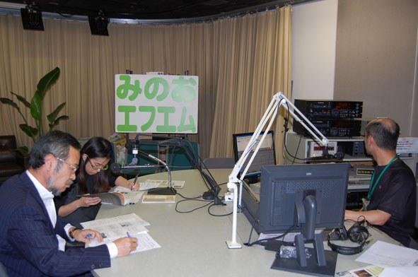 箕面FM816_2010年5月