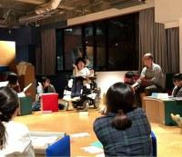 COデザインカフェ ダイバーシティ・カフェ04/当事者性とは何か? 日頃聞けないことを訊ねてみよう