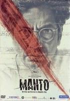 現代インド映画監督ナンディタ・ダースさんを迎えての映画上映会