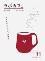 ラボカフェスペシャルfeaturing鉄道芸術祭 小沢裕子アーティスト・トーク「言葉の乗り物たちの集会」
