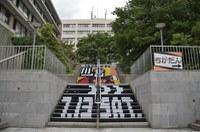 第40回大阪大学夏まつり 『みんなの笑顔をよおいact!on』