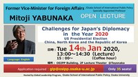 元外務省事務次官 薮中三十二「Challenges for Japan's Diplomacy in the Year 2020: US Presidential Election, China, North Korea and the Republic of Korea」
