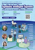 共生知能システム研究センター第三回国際シンポジウム:The 3rd Symposium on Symbiotic Intelligent Systems