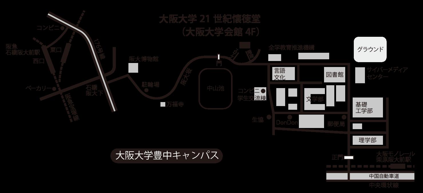 アクセスマップ(大阪大学会館)