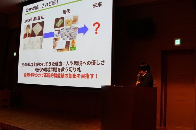 (写真)様々な文化で活用されてきた紙のさらなる可能性について語る古賀先生
