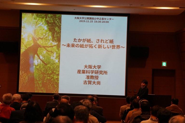 (写真)産業科学研究所・准教授 古賀大尚先生