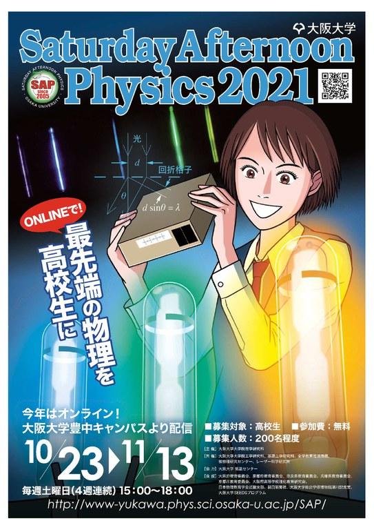 poster2021-1.jpg