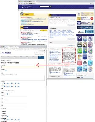 Webで情報発信の写真