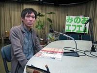 「まちのラジオ」2012年11月
