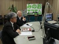 箕面FM「タッキー816」で大阪大学社学連携事業番組「まちのラジオ」の放送開始!