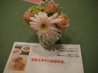 [スタッフレポート]大阪大学×大阪ガス「アカデミクッキング」/vol.8「眼と耳と舌で味わうシャガール」を開講しました!