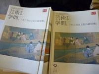 [スタッフレポート]芸術する学問シリーズ「中之島は文化の蔵屋敷」を開催しました!