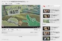 イシバシ・ハンダイ映画祭2011の受賞作品がYoutubeにアップされました!
