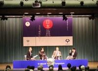 """大阪大学シンポジウム""""日本、いまから・ここから…""""を開催しました!"""