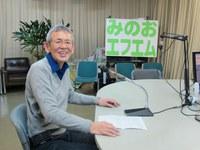 12/13(木)・16(日)、みのおFM「タッキー816」で「まちのラジオ 大阪大学社学連携」放送されます。