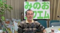 12/12(木)・15(日)、みのおエフエム「タッキー816」で「まちのラジオ 大阪大学社学連携」放送されます