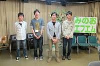 6/13(木)・16(日)、みのおエフエム「タッキー816」で「まちのラジオ 大阪大学社学連携」放送されます。