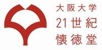 ホームページの停止について【期間:10月11日(土)~12日(日)】