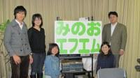 1/9(木)・12(日)、みのおエフエム「タッキー816」で「まちのラジオ 大阪大学社学連携」放送されます