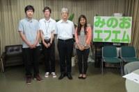 9/11(木)・14(日)、みのおエフエム「タッキー816」で「まちのラジオ 大阪大学社学連携」が放送されます。