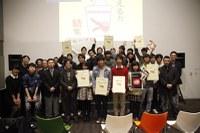 12/11(木)・14(日)、みのおエフエム「タッキー816」で「まちのラジオ 大阪大学社学連携」が放送されます。