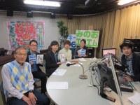 4/9(木)・12(日)、みのおエフエム「タッキー816」で「まちのラジオ 大阪大学社学連携」が放送されます