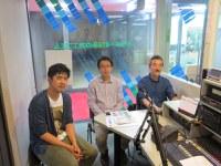 5/14(木)・17(日)、みのおエフエム「タッキー816」で「まちのラジオ 大阪大学社学連携」が放送されます