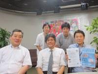 7/9(木)・12(日)、みのおエフエム「タッキー816」で「まちのラジオ 大阪大学社学連携」が放送されます