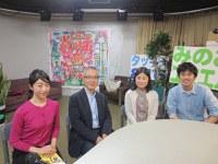 [みのおFM]11/12(木)・15(日)、みのおエフエム「タッキー816」で「まちのラジオ 大阪大学社学連携」が放送されます