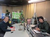 [みのおFM]12/10(木)・13(日)、みのおエフエム「タッキー816」で「まちのラジオ 大阪大学社学連携」が放送されます。
