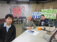 [みのおFM]2/11(木)・14(日)、みのおエフエム「タッキー816」で「まちのラジオ 大阪大学社学連携」が放送されます。