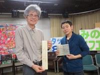 [みのおFM]4/14(木)・17(日)、みのおエフエム「タッキー816」で「まちのラジオ 大阪大学社学連携事業」が放送されます。