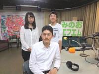[みのおFM]6/9(木)・12(日)、みのおエフエム「タッキー816」で「まちのラジオ 大阪大学社学連携事業」が放送されます。