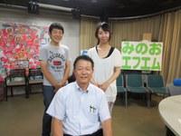 [みのおFM]7/14(木)・17(日)、みのおエフエム「タッキー816」で「まちのラジオ 大阪大学社学連携事業」が放送されます。