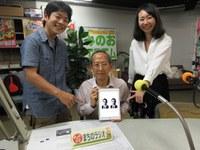 [みのおFM]10/13(木)・16(日)、みのおエフエム「タッキー816」で「まちのラジオ 大阪大学社学連携事業」が放送されます。