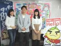 [みのおFM]1/12(木)・15(日)、みのおエフエム「タッキー816」で「まちのラジオ 大阪大学社学連携事業」が放送されます。
