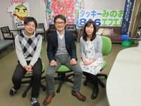 [みのおFM]4/13(木)・16(日)、みのおエフエム「タッキー816」で「まちのラジオ 大阪大学社学連携事業」が放送されます。