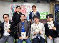 [みのおFM]5/11(木)・14(日)、みのおエフエム「タッキー816」で「まちのラジオ 大阪大学社学連携事業」が放送されます。