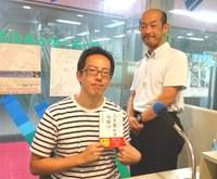 [みのおFM]8/10(木)・13(日)、みのおエフエム「タッキー816」で「まちのラジオ 大阪大学社学連携事業」が放送されます。