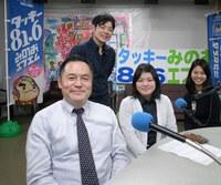 [みのおFM]11/9(木)・12日(日)、みのおエフエム「タッキー816」で「まちのラジオ 大阪大学社学連携事業」が放送されます。