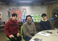 [みのおFM]12/13(木)・17(日)、みのおエフエム「タッキー816」で「まちのラジオ 大阪大学社学連携事業」が放送されます。