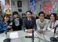 [みのおFM] 4/12(木)・15(日)、みのおエフエム「タッキー816」で「まちのラジオ 大阪大学社学連携事業」が放送されます。