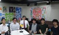 [みのおFM] 7月12日(木)、15日(日)、みのおエフエム「タッキー816」で「まちのラジオ 大阪大学社学連携事業」が放送されます。