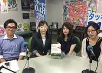 [みのおFM] 8月9日(木)、12日(日)、みのおエフエム「タッキー816」で「まちのラジオ 大阪大学社学連携事業」が放送されます。