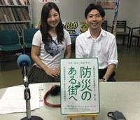 [みのおFM] 9月13日(木)、16日(日)、みのおエフエム「タッキー816」で「まちのラジオ 大阪大学社学連携事業」が放送されます。