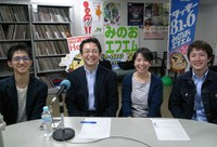 [みのおFM] 11月8日(木)、11日(日)、みのおエフエム「タッキー816」で「まちのラジオ 大阪大学社学連携事業」が放送されます。