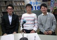 [みのおFM] 12月13日(木)、16日(日)、みのおエフエム「タッキー816」で「まちのラジオ 大阪大学社学連携事業」が放送されます。