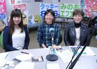 [みのおFM] 4月11日(木)、14日(日)、みのおエフエム「タッキー816」で「まちのラジオ 大阪大学社学連携事業」が放送されます。