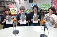 [みのおFM] 5月9日(木)、12日(日)、みのおエフエム「タッキー816」で「まちのラジオ 大阪大学社学連携事業」が放送されます。