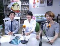 [みのおFM] 7月11日(木)、14日(日)、みのおエフエム「タッキー816」で「まちのラジオ 大阪大学社学連携事業」が放送されます。